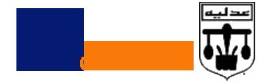 نشرحقوقی عدلیه – بسته ها و جزوات دکتری و کارشناسی ارشد حقوق